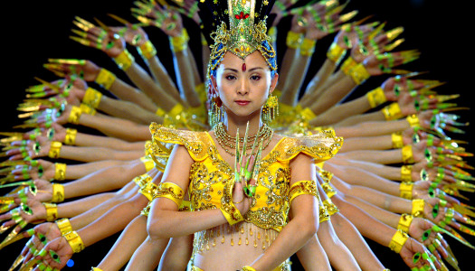 Samsara: The Cycle of Life, Birth, Death and Rebirth